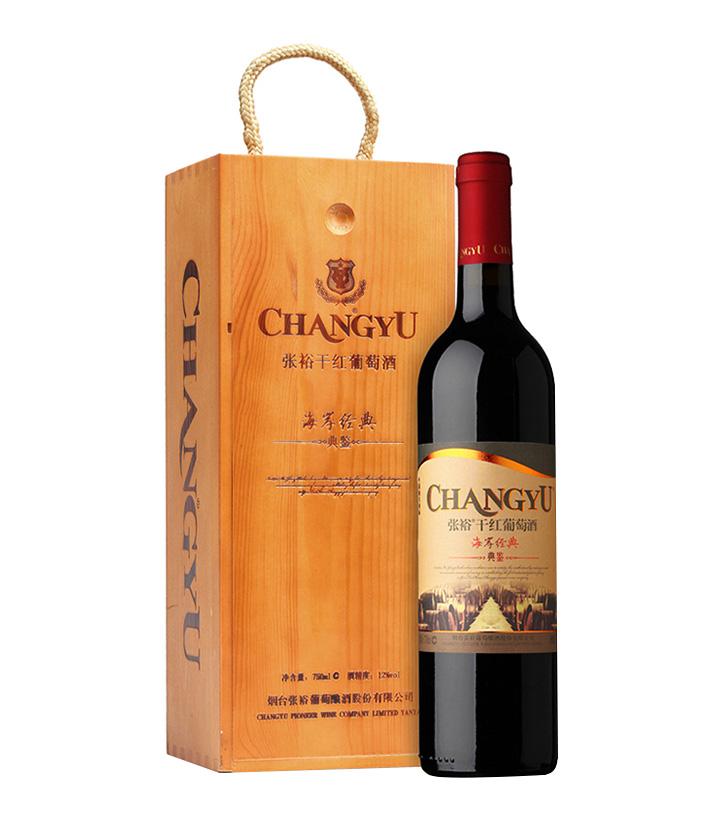 12°张裕典鉴干红葡萄酒750ml 瓶