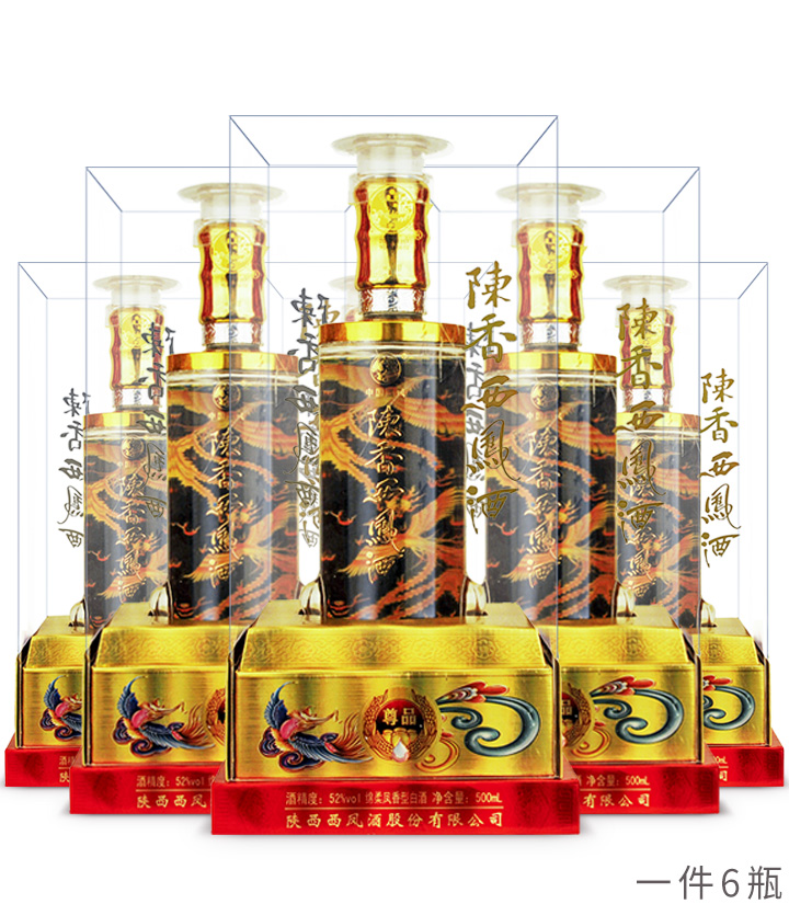 52°西凤陈香酒尊品(新包装)500ml