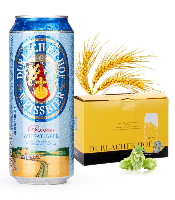 德国德拉克小麦啤酒500ml 瓶