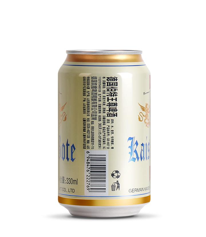 德国凯撒伯特王尊啤酒330ml 瓶