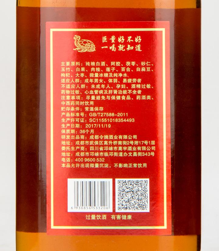 45°巨量神酒礼盒装600ml*2