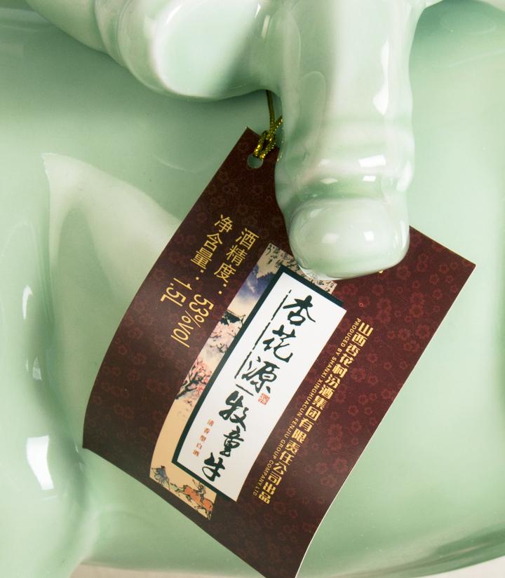 53°汾酒杏花源牧童牛1.5L 件