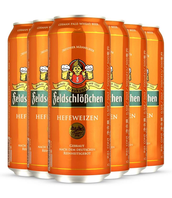德国费尔德堡小麦啤酒500ml
