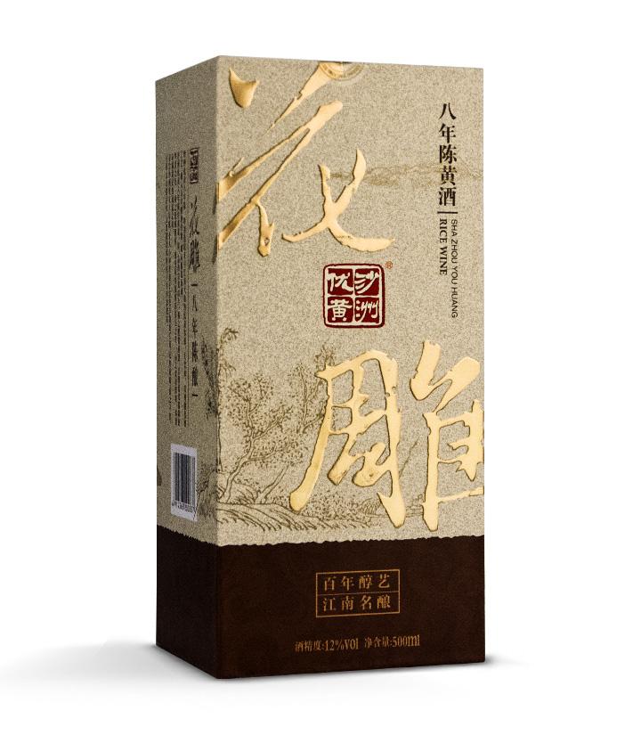 沙洲优黄八年陈花雕(青瓷瓶)500ml