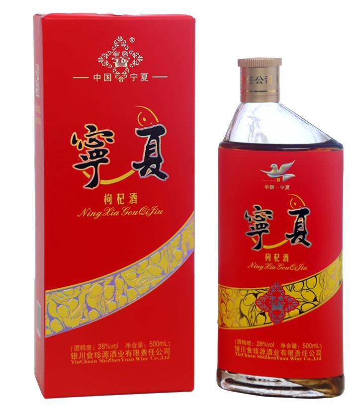 28°宁仓宝枸杞酒单盒装500ml 瓶