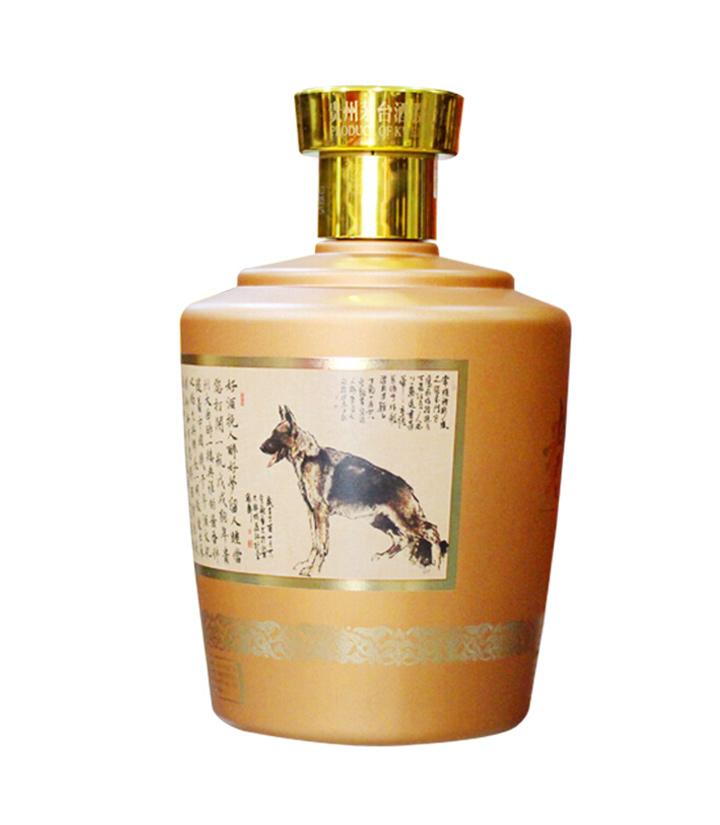 53°茅台贵州大曲酒(戊戌狗年)2.5L 件