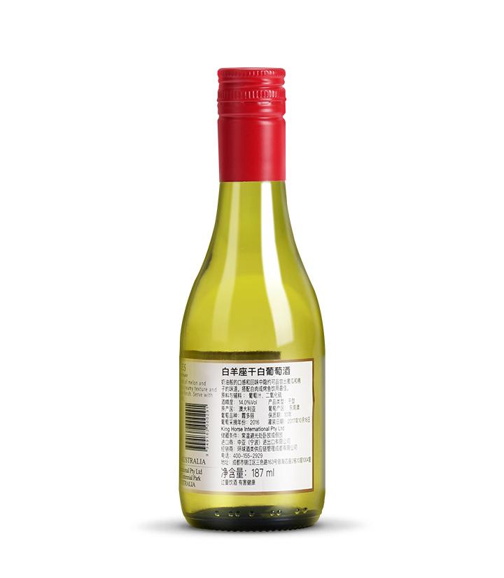 14°澳洲十二星座之白羊座干白葡萄酒(带木盒)187ml*12 盒