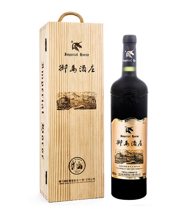 14°御马酒庄精酿梅鹿辄干红葡萄酒(礼盒)750ml 瓶