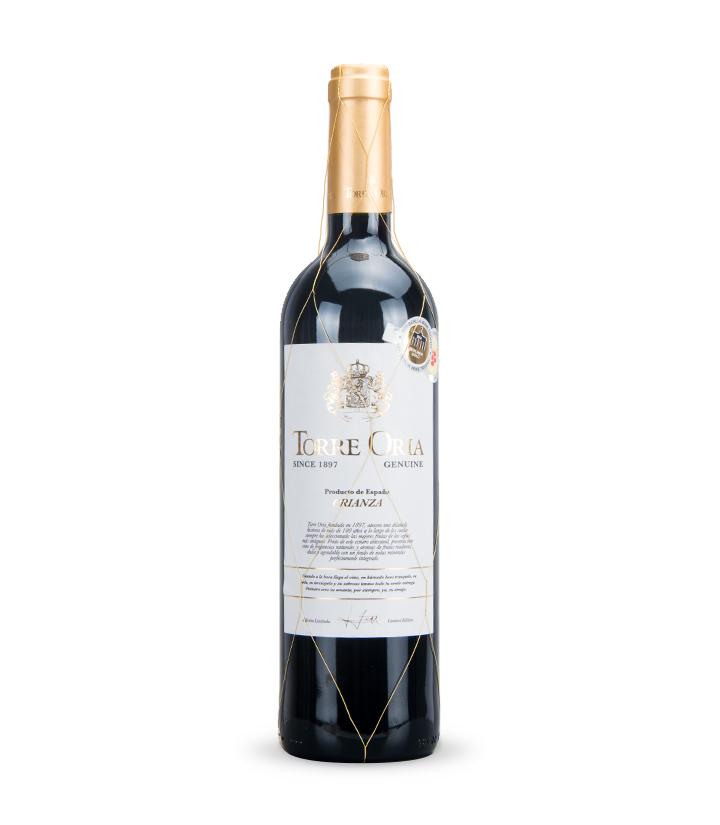 13°西班牙基诺大师佳酿干红葡萄酒750ml 瓶