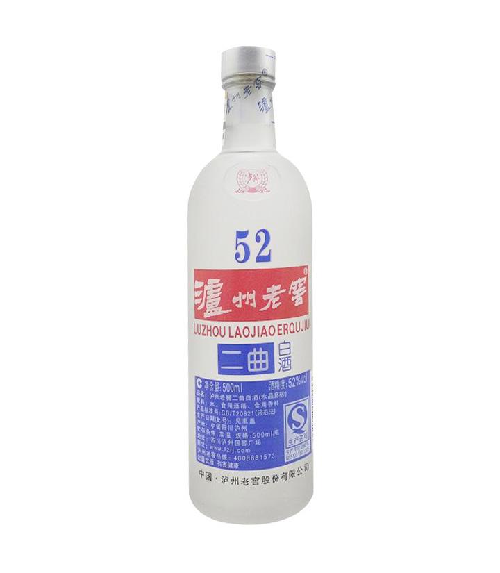 52泸州老窖二曲(水晶磨砂瓶) 500ml 件