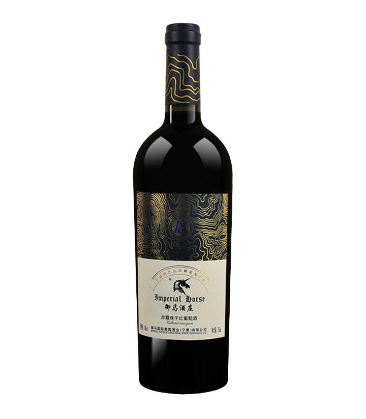 14°御马酒庄赤霞珠干红葡萄酒750ml 瓶
