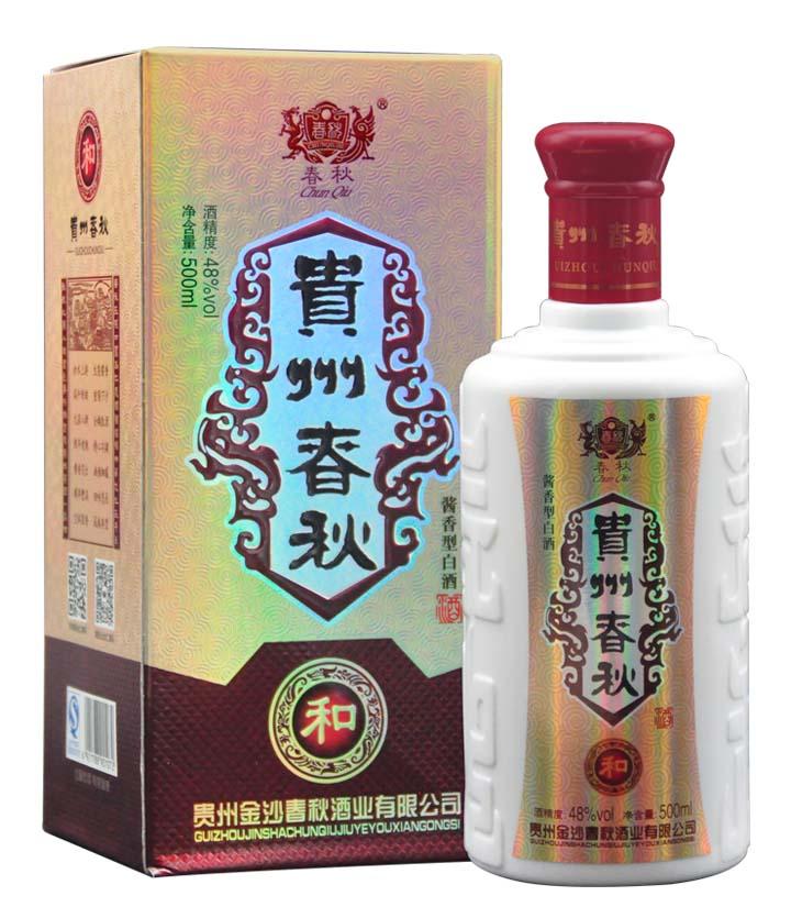 48°贵州春秋和酒500ml 件