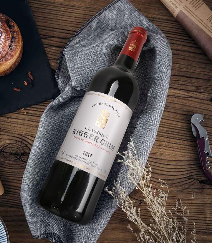 13°法国雷格希姆干红葡萄酒750ml