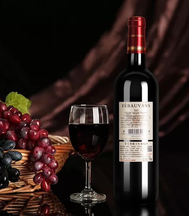 12°法国菲宝梵斯2016干红葡萄酒750ml