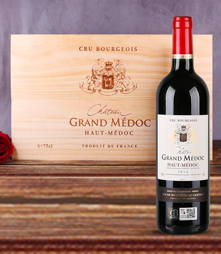 13°法国歌朗城堡红葡萄酒750ml