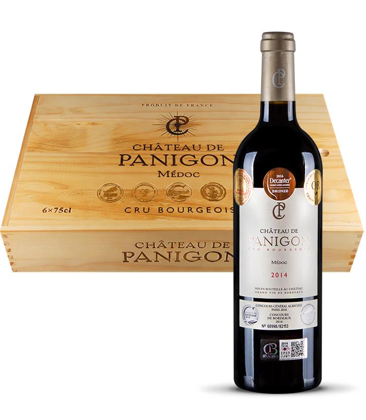 13°法国柏尼宫城堡红葡萄酒750ml