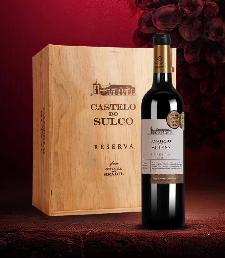 13.5°葡萄牙索克城堡珍藏干红葡萄酒750ml