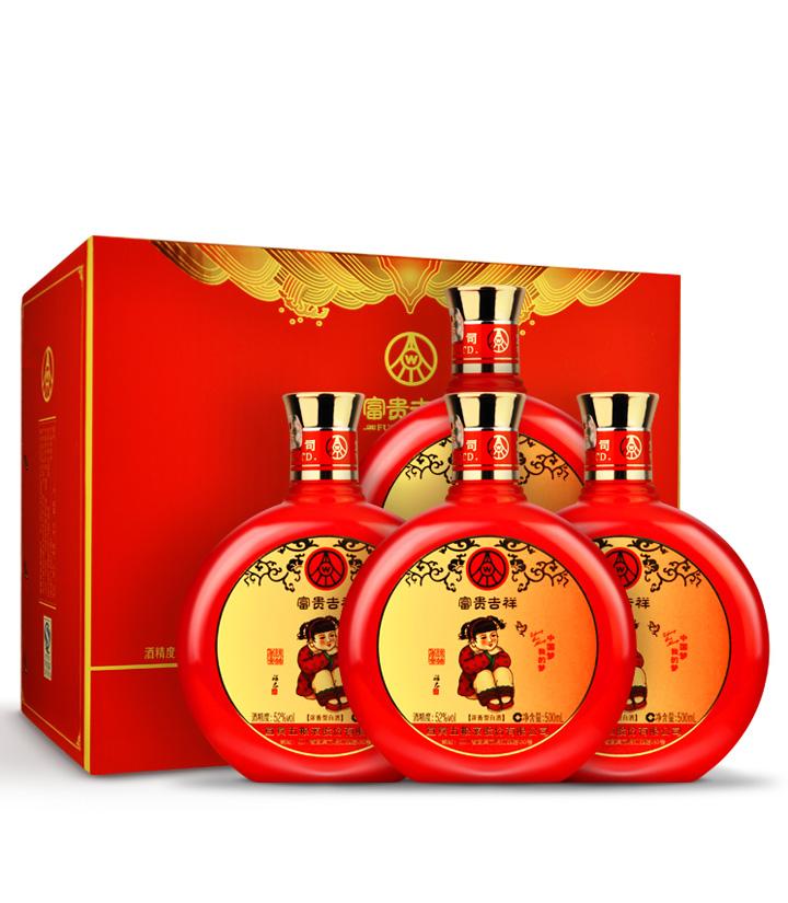 52°富贵吉祥中国梦(红色)500ml*4五粮液股份公司出品
