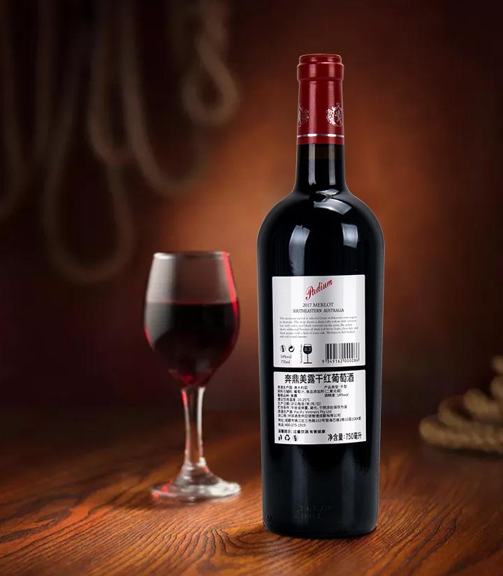 14°澳洲奔鼎美露干红葡萄酒750ml 瓶