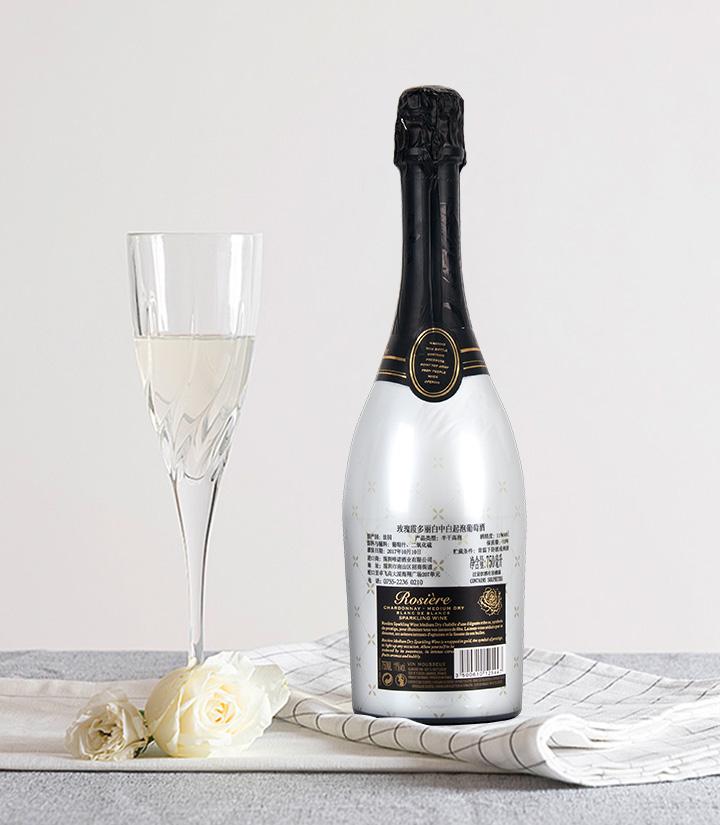 11°法国玫瑰霞多丽中白起泡葡萄酒750ml 瓶