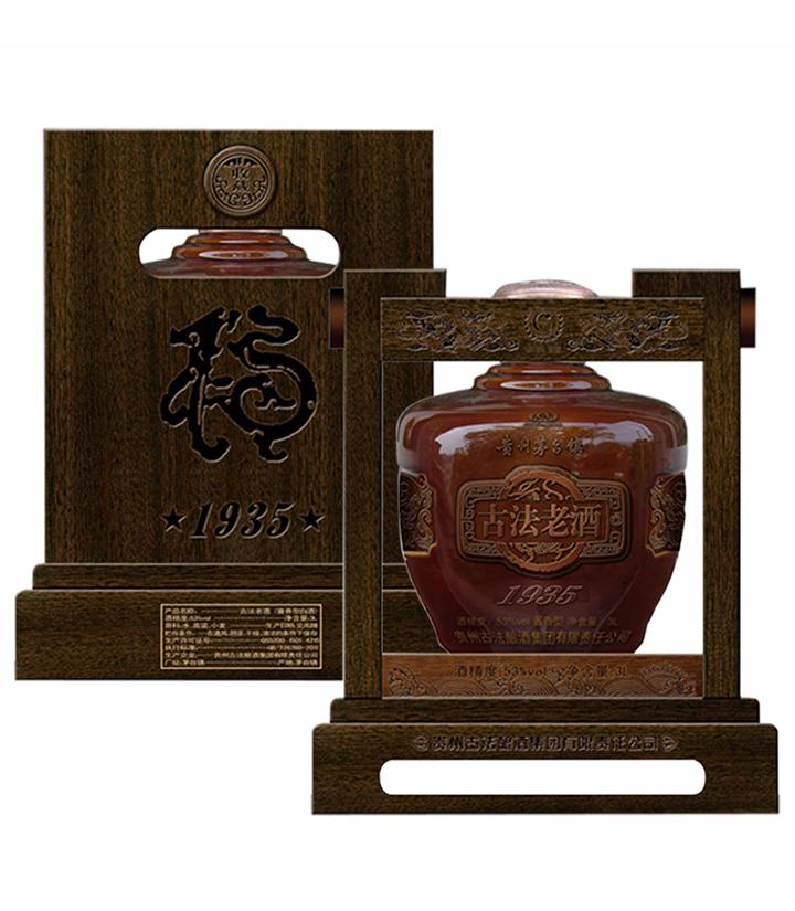 53°茅台镇古法老酒1935 3000ml