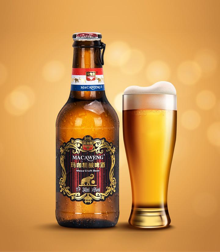玛咖精酿啤酒248ml 瓶
