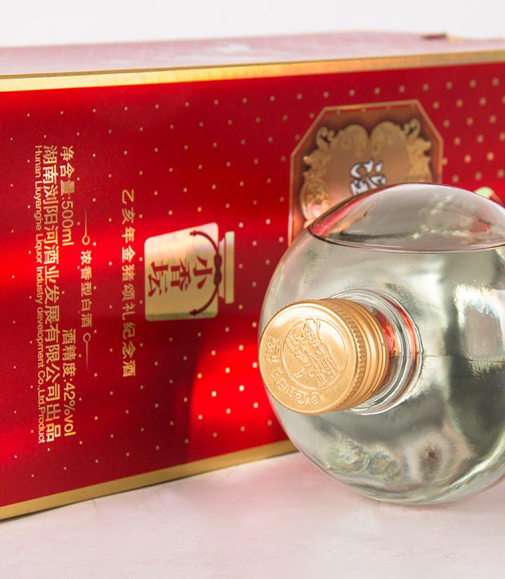 42°浏阳河小香坛乙亥年金猪颂礼纪念酒500ml
