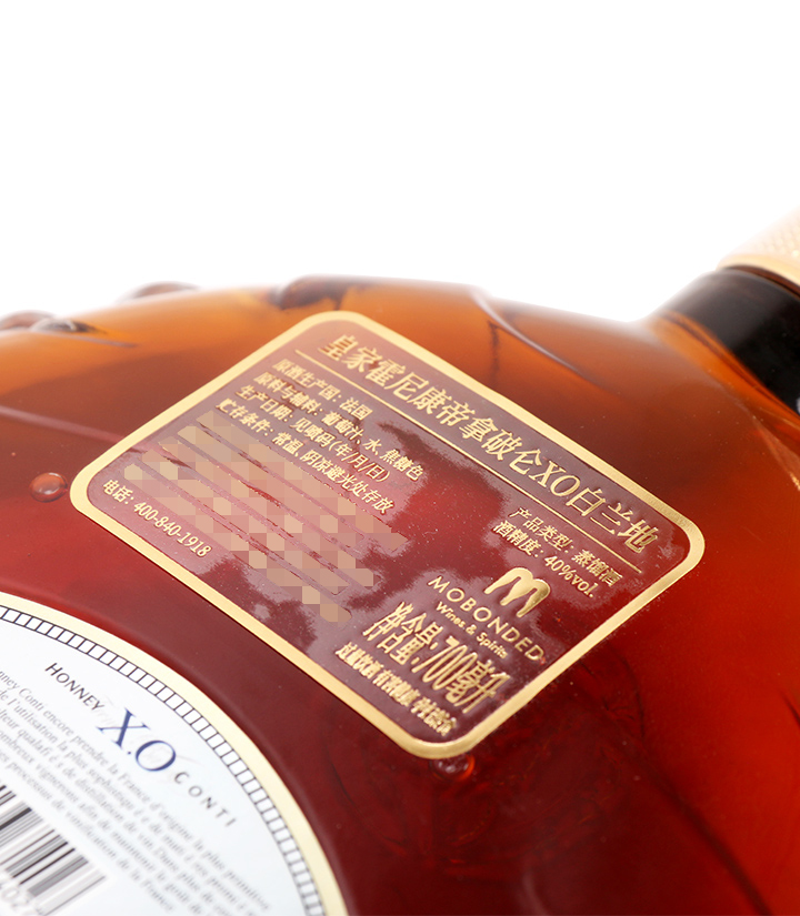 法国皇家霍尼康帝拿破仑XO白兰地700ml 瓶
