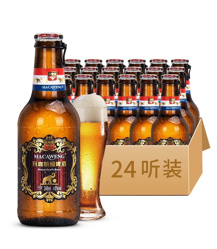 玛咖精酿啤酒248ml 件