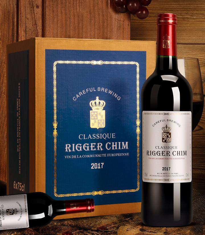13°法国雷格希姆干红葡萄酒750ml 瓶