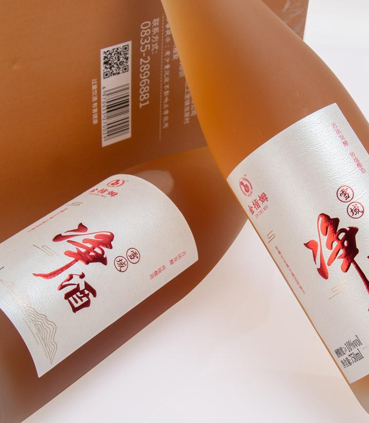 雪域净酒青稞酒750ml 瓶