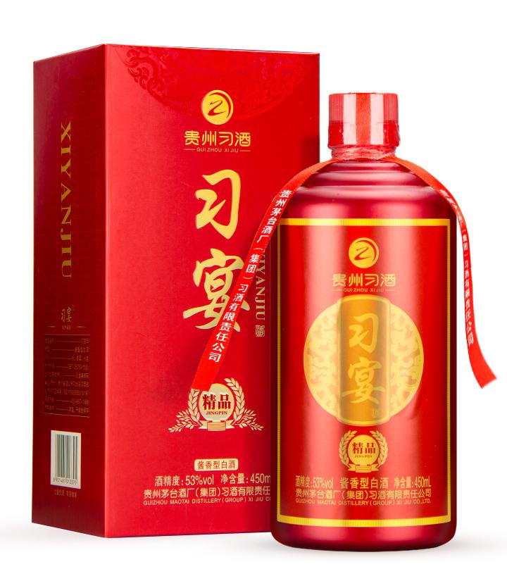 53°贵州习酒习宴酒精品450ml 件