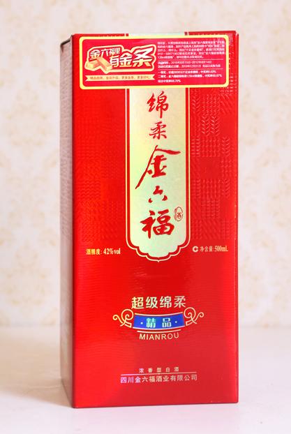 绵柔金六福精品 瓶