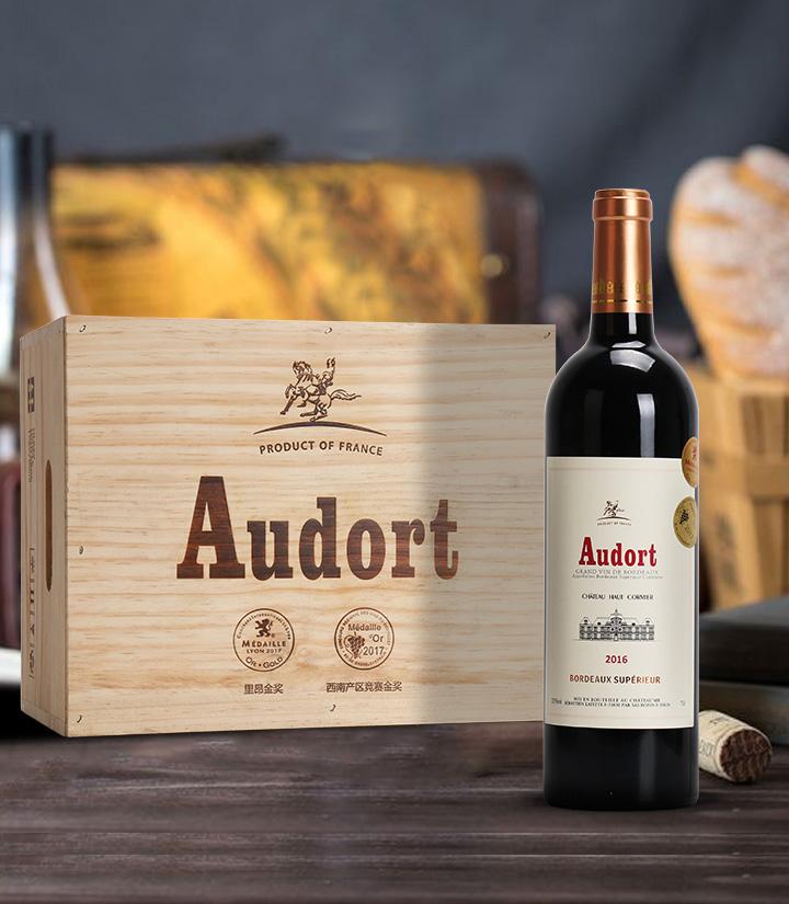 13.5°法国特奥多特干红葡萄酒750ml 件