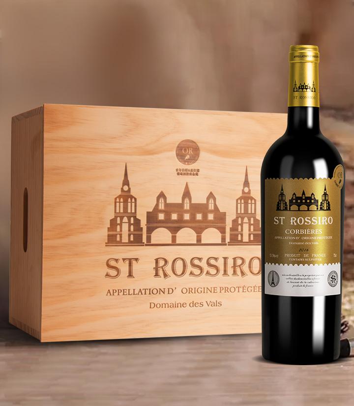 13.5°法国圣罗西罗干红葡萄酒750ml 瓶