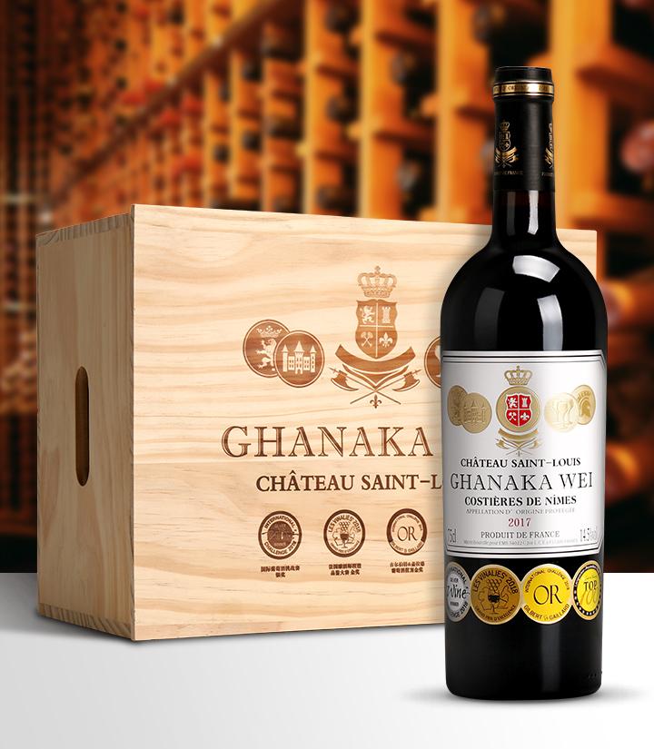 14.5°法国加拿卡威城堡干红葡萄酒750ml 瓶
