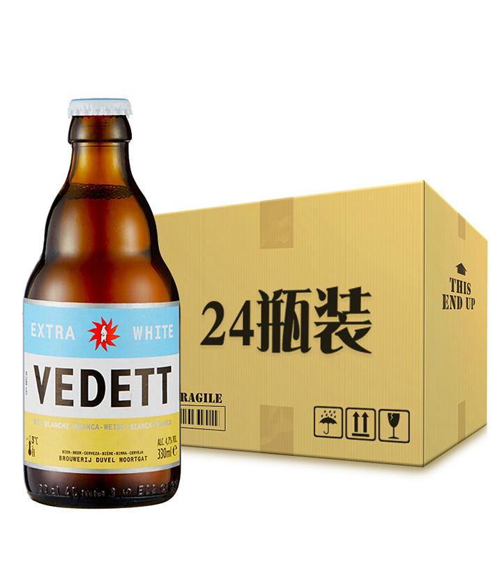 比利时白熊啤酒330m 瓶