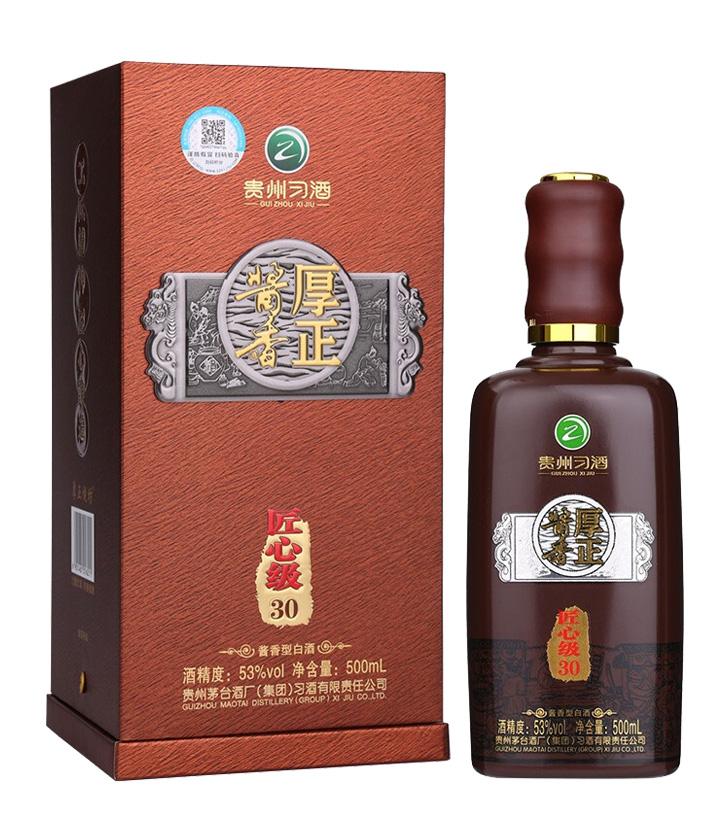 53°贵州习酒厚正酱香匠心级30 500ml 瓶