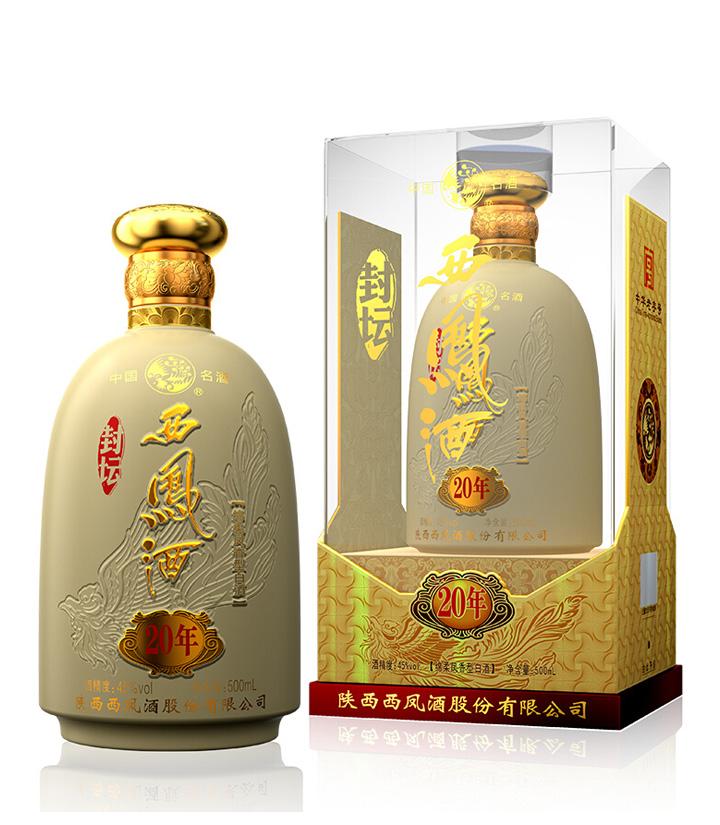 45°西凤酒封坛20年 500ml  瓶