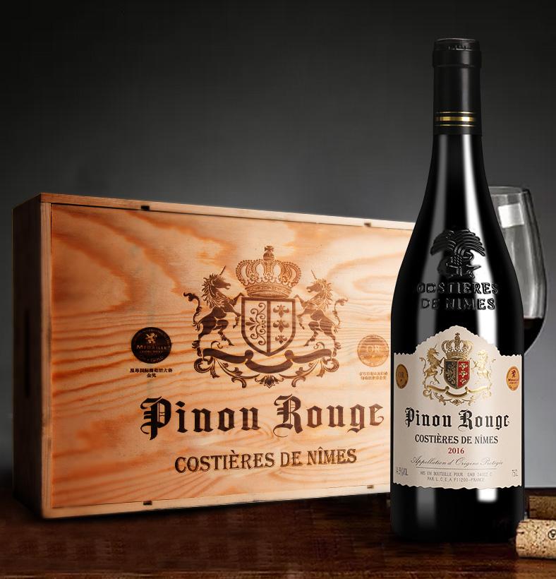 14.5°法国红皮诺干红葡萄酒750ml 件