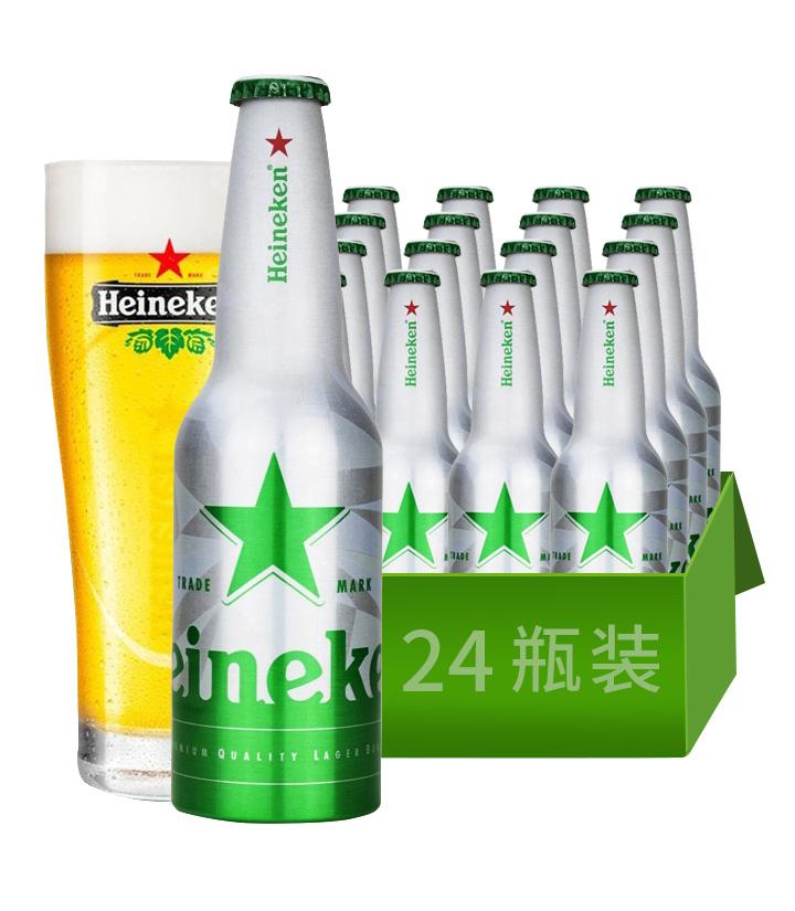 荷兰喜力啤酒(铝瓶)330ml 瓶