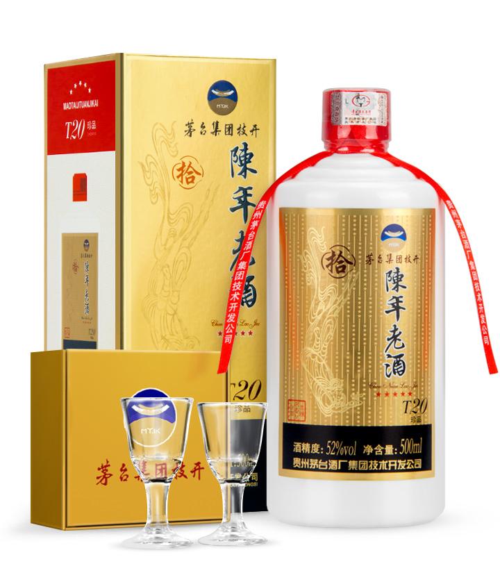 52°茅台技开陈年老酒T20珍品 500ml 瓶